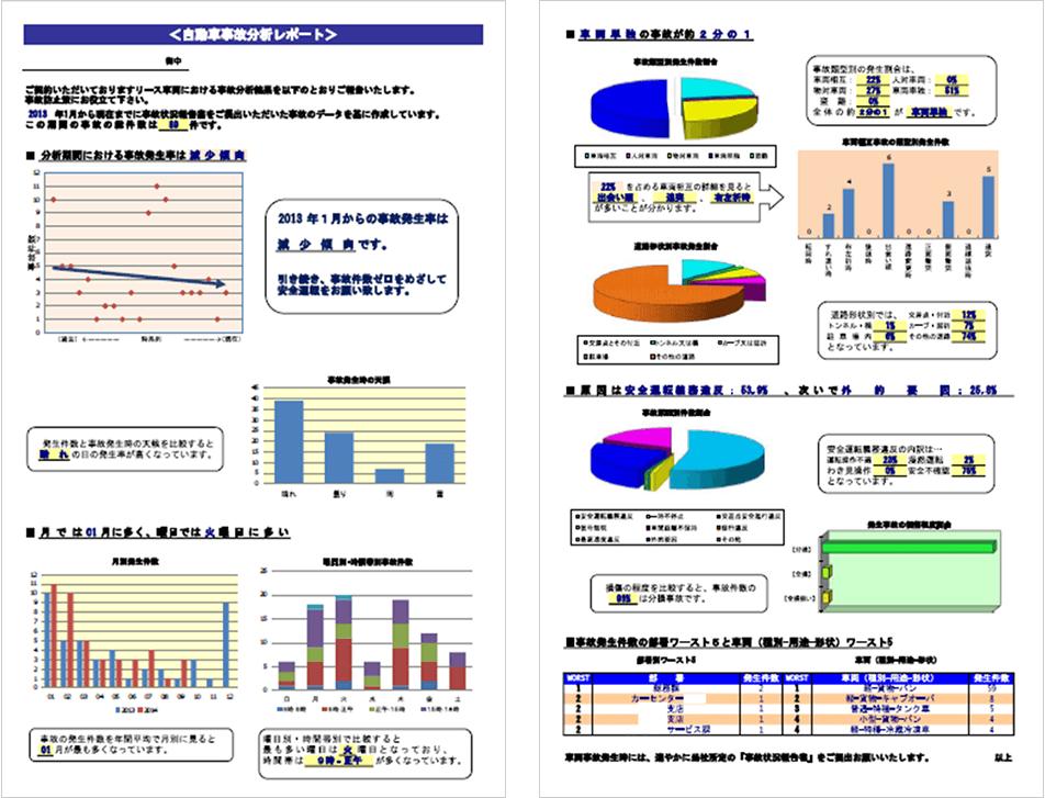システム開発・運用(アプリ担当)-社内情報システム(社内SE
