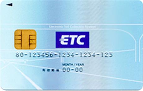 etc カード